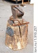 Наковальня с молотом. Стоковое фото, фотограф Ерёмин Никита / Фотобанк Лори