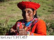 Купить «Портрет перуанской женщины», фото № 1911457, снято 2 июня 2010 г. (c) Анастасия Лукьянова / Фотобанк Лори
