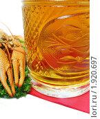 Купить «Кружка холодного пива», фото № 1920697, снято 8 августа 2010 г. (c) Blekcat / Фотобанк Лори