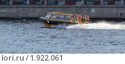Купить «Водное такси», фото № 1922061, снято 20 августа 2010 г. (c) Сергей Разживин / Фотобанк Лори