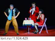 "Купить «Комик-труппа ""Маски-шоу""», фото № 1924429, снято 19 августа 2010 г. (c) Юлия Жемкова (Хаки) / Фотобанк Лори"