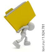Тяжелые документы. Стоковая иллюстрация, иллюстратор Алексей / Фотобанк Лори