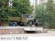 Купить «Советский грузовой автомобиль ЗиС-5В», эксклюзивное фото № 1926121, снято 23 августа 2010 г. (c) Ольга Пашкова / Фотобанк Лори
