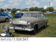 Купить «ГАЗ-21 на Автоэкзотике 2010 в Тушино», фото № 1926561, снято 11 июля 2010 г. (c) Глазков Владимир / Фотобанк Лори