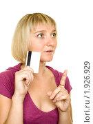 Портрет красивой женщины с кредитной картой в руке. Стоковое фото, фотограф Allika / Фотобанк Лори