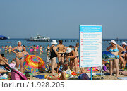 Правила купания (2010 год). Редакционное фото, фотограф Владимир Макеев / Фотобанк Лори