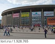 """Купить «Спорткомплекс """"Олимпийский"""". Москва», фото № 1928765, снято 21 августа 2010 г. (c) E. O. / Фотобанк Лори"""