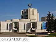 Купить «Москва, Детский Музыкальный театр им. Н. Сац», фото № 1931905, снято 2 июля 2010 г. (c) ИВА Афонская / Фотобанк Лори