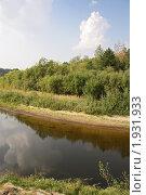 Купить «Речная гладь между зеленых берегов. Река Большая Кокшага», фото № 1931933, снято 8 августа 2010 г. (c) Емельянов Валерий / Фотобанк Лори