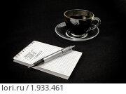 Чашка кофе и блокнот с ручкой на темном фоне. Стоковое фото, фотограф Антон Ляшенко / Фотобанк Лори