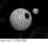 Купить «Электронная планета и спутник - иллюстрация», иллюстрация № 1934209 (c) pzAxe / Фотобанк Лори