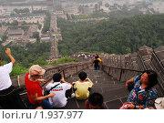 Великая Китайская Стена 70 км (2009 год). Редакционное фото, фотограф Арти Homa / Фотобанк Лори