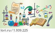 Купить «Химическая лаборатория», иллюстрация № 1939225 (c) Одиссей / Фотобанк Лори
