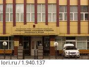 Здание пенсионного фонда по КЧР (2010 год). Редакционное фото, фотограф WalDeMarus / Фотобанк Лори