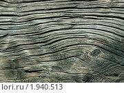 Купить «Текстура очень старой древесины», фото № 1940513, снято 19 июля 2018 г. (c) Игорь Долгов / Фотобанк Лори