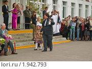 Купить «1 сентября», эксклюзивное фото № 1942793, снято 1 сентября 2010 г. (c) Алёшина Оксана / Фотобанк Лори