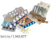 Купить «Таблетки и деньги на белом фоне», эксклюзивное фото № 1943877, снято 28 февраля 2010 г. (c) Юрий Морозов / Фотобанк Лори