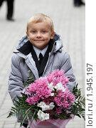 Купить «Первоклассник идёт в школу, Балашиха, 2010 г», эксклюзивное фото № 1945197, снято 1 сентября 2010 г. (c) Дмитрий Неумоин / Фотобанк Лори