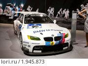 Купить «Московский Международный Автомобильный Салон 2010. BMW M3 Rally вариант», фото № 1945873, снято 26 августа 2010 г. (c) Алексей Зарубин / Фотобанк Лори