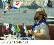 Продавец сувенирных флажков в день праздника ВМФ (2010 год). Редакционное фото, фотограф игорь иванов / Фотобанк Лори