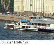 """Старенький """"речной трамвайчик"""" у пристани на Неве.Санкт-Петербург. (2010 год). Редакционное фото, фотограф игорь иванов / Фотобанк Лори"""