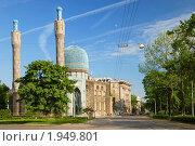 Купить «Соборная мечеть.Санкт-Петербург», фото № 1949801, снято 22 мая 2010 г. (c) Дмитрий Яковлев / Фотобанк Лори