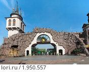 Купить «Центральный вход в Московский зоопарк, Москва», фото № 1950557, снято 31 июля 2010 г. (c) Николай Винокуров / Фотобанк Лори