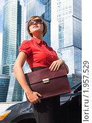 Купить «Бизнес-леди с портфелем на фоне машины и небоскребов», фото № 1957529, снято 5 сентября 2010 г. (c) Оксана Гильман / Фотобанк Лори