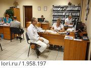 Купить «Офис страховой компании», эксклюзивное фото № 1958197, снято 27 июля 2010 г. (c) Дмитрий Неумоин / Фотобанк Лори