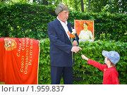 Будённовец (2010 год). Редакционное фото, фотограф Евгений Ореховский / Фотобанк Лори