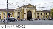 Купить «Железнодорожный вокзал - Белград, Сербия», фото № 1960021, снято 15 октября 2018 г. (c) Алексей Стоянов / Фотобанк Лори