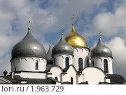 Купола Софийского Собора Великого Новгорода (2010 год). Стоковое фото, фотограф Алексеев Борис / Фотобанк Лори