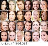Купить «Портреты красивых молодых людей», фото № 1964021, снято 11 апреля 2009 г. (c) Андрей Аркуша / Фотобанк Лори