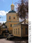 Купить «Москва. Церковь Илии Обыденного», фото № 1964701, снято 5 сентября 2010 г. (c) Илюхина Наталья / Фотобанк Лори