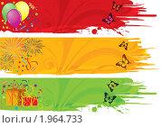 Купить «День рождения», иллюстрация № 1964733 (c) Алексей Тельнов / Фотобанк Лори