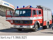 Купить «Пожарная машина на дежурстве», эксклюзивное фото № 1966921, снято 3 июля 2010 г. (c) Александр Щепин / Фотобанк Лори