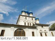 Купить «Церковь Казанской иконы Божией матери», фото № 1968081, снято 5 мая 2009 г. (c) Иванова Марина / Фотобанк Лори