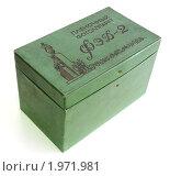 Купить «Упаковочная коробка советского фотоаппарата ФЭД-2», фото № 1971981, снято 14 сентября 2010 г. (c) Валерий Александрович / Фотобанк Лори