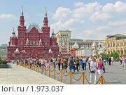 Купить «Красная площадь», эксклюзивное фото № 1973037, снято 15 мая 2010 г. (c) Алёшина Оксана / Фотобанк Лори