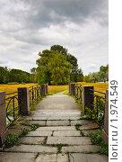 Купить «Каменный мост», фото № 1974549, снято 27 июня 2010 г. (c) Петр Малышев / Фотобанк Лори