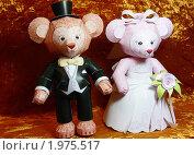 Купить «Свадебные бумажные куклы», фото № 1975517, снято 5 июня 2009 г. (c) Сергей Кандауров / Фотобанк Лори