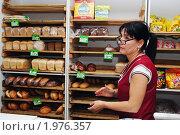 Купить «Продавец хлебного отдела», фото № 1976357, снято 15 сентября 2010 г. (c) Анна Мартынова / Фотобанк Лори