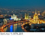 Купить «Москва, вид сверху», фото № 1979201, снято 15 сентября 2010 г. (c) Liseykina / Фотобанк Лори