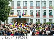Купить «Первое сентября», эксклюзивное фото № 1980589, снято 1 сентября 2010 г. (c) Сергей Лаврентьев / Фотобанк Лори