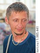 Купить «Портрет молодого мужчины», фото № 1985441, снято 22 июля 2018 г. (c) Вадим Кондратенков / Фотобанк Лори