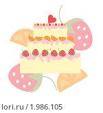 Торт с клубникой и апельсином. Стоковая иллюстрация, иллюстратор Королева Елена Викторовна / Фотобанк Лори