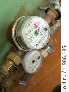 Купить «Установленные приборы учета воды», фото № 1986185, снято 31 июля 2010 г. (c) Вячеслав Палес / Фотобанк Лори