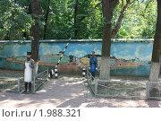 Старая Москва на Пятницкой (2010 год). Редакционное фото, фотограф Виталий Калугин / Фотобанк Лори