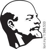 Купить «В.И. Ленин», иллюстрация № 1988533 (c) Одиссей / Фотобанк Лори