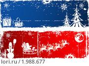 Купить «Рождественский фон», иллюстрация № 1988677 (c) Алексей Тельнов / Фотобанк Лори